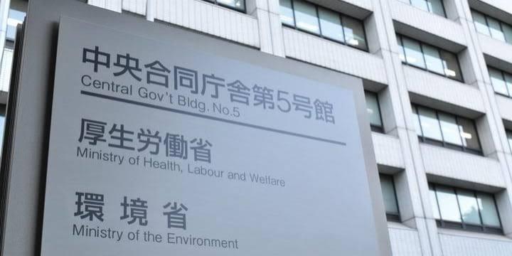 厚生労働省では、次亜塩素酸水の1分以内の殺菌効果を確認しています