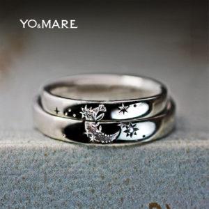 2本重ねて月とサクラ草で飾られた模様をつくる結婚指輪オーダー作品