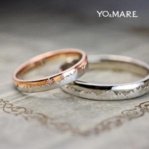 北アルプスをピンクゴールドとプラチナで結婚指輪オーダー作品に表現