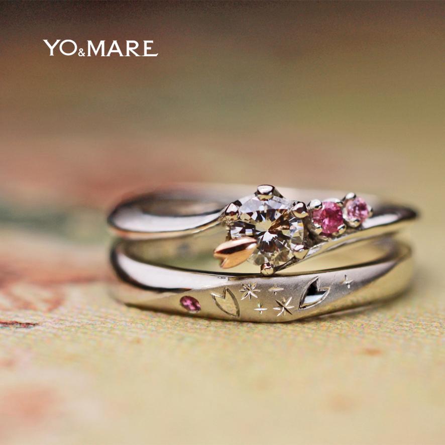サクラのデザインにてオーダーメイドした、婚約指輪と結婚指輪をセットリング