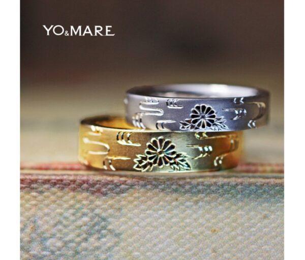 鶴と菊の模様の結婚指輪が完成です