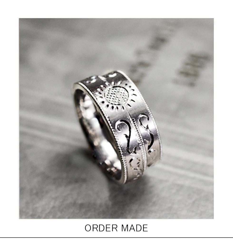 ふたつのリングでつくるヒマワリと太陽の模様 オーダーメイド・結婚指輪