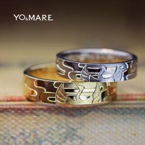 【鶴と菊の模様】を入れた手彫り和柄の結婚指輪オーダーメイド作品
