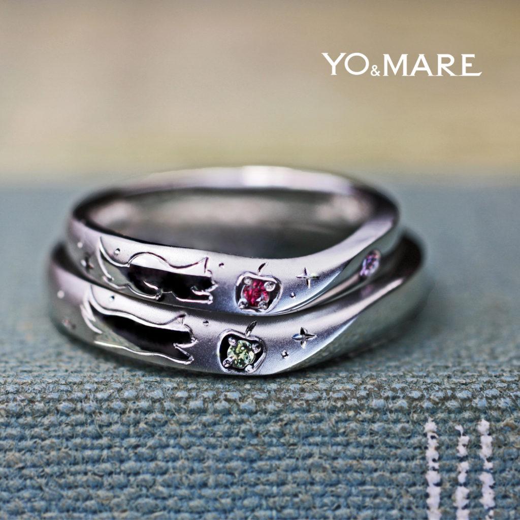 ネコとリンゴを結婚指輪に可愛くデザインした結婚指輪オーダー作品