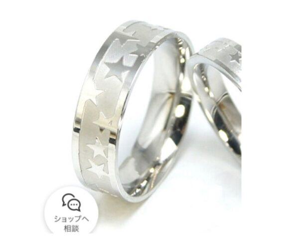 結婚指輪に入った星のデザインのサンプル画像