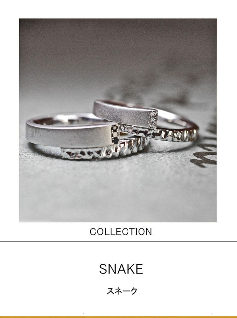 個性的なスネークデザインのプラチナ結婚指輪コレクション