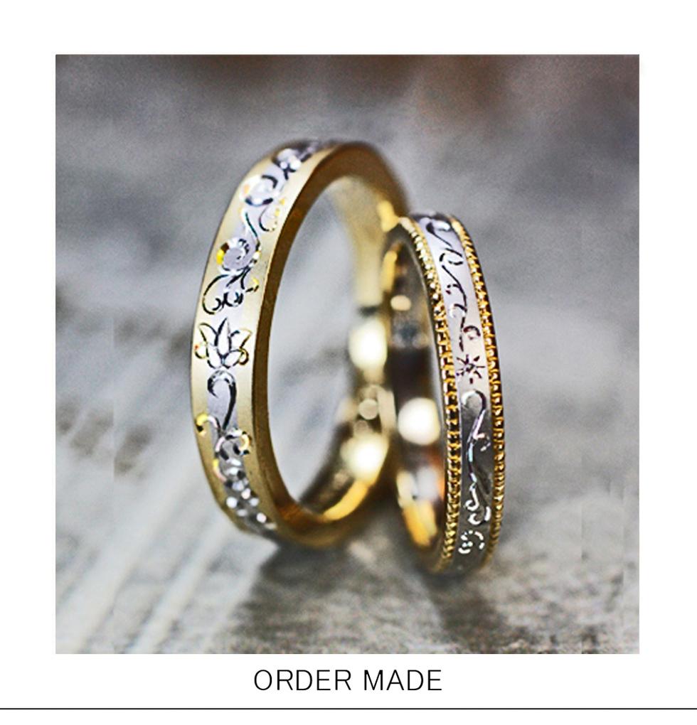 ユリの花模様を手彫りで入れた結婚指輪オーダーメイド作品