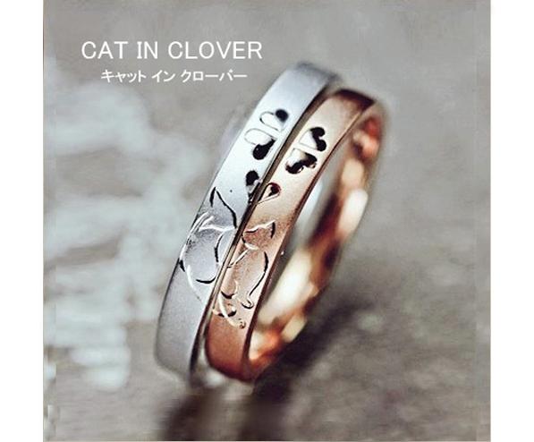 ピンク&白のネコがクローバーでキスするオーダーメイドの結婚指輪