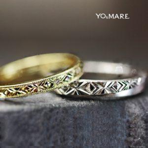 【幾何学模様】を細い結婚指輪に入れたゴールドのオーダーメイド作品