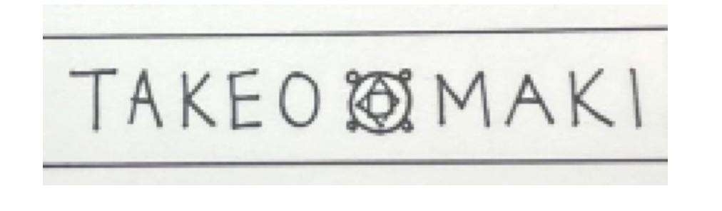 結婚指輪の内側に入れる名前のデザイン画