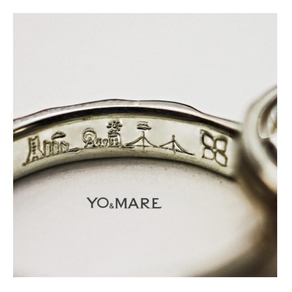 側に横浜を入れた結婚指輪が完成