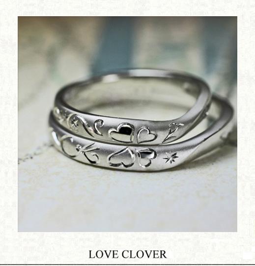 スイングしたハートクローバーを重ねてつくる結婚指輪オーダーメイド >>