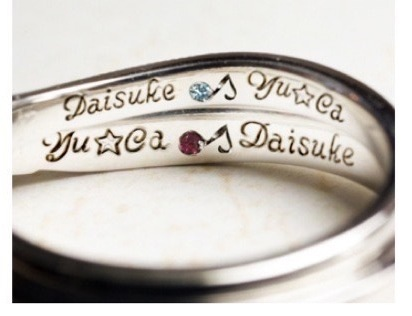 ■ 日付、名前、誕生石、は結婚指輪の内側に無料で