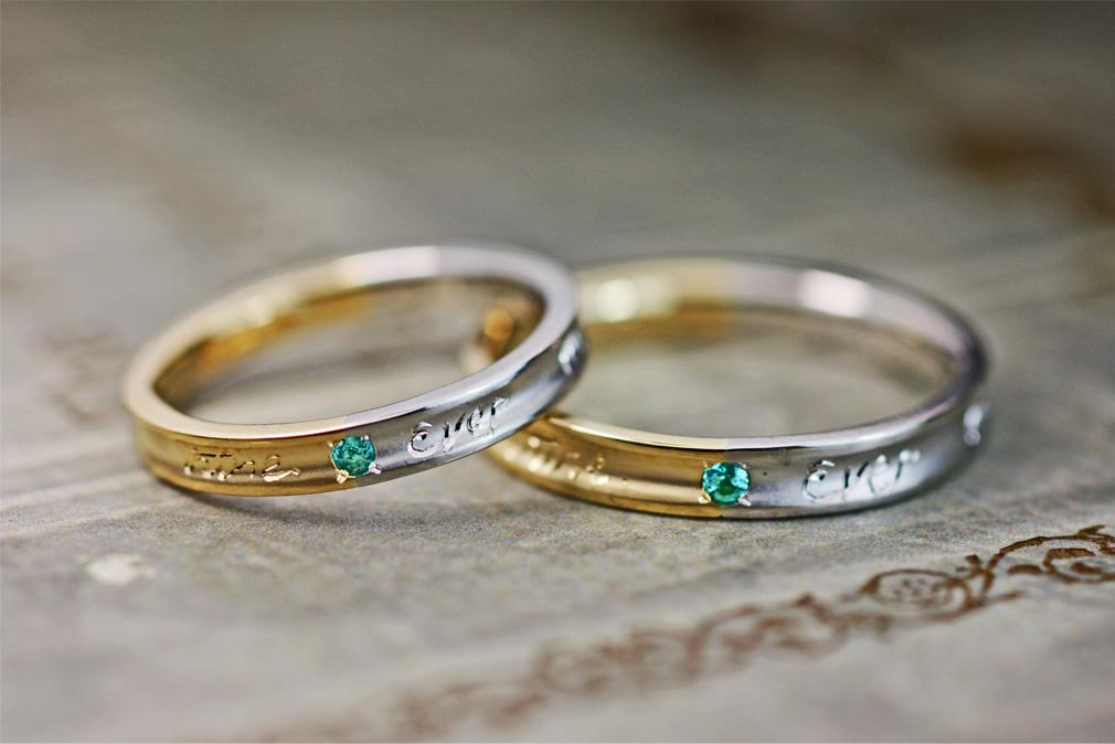 高価なパライバをプラチナ&ゴールドのコンビの結婚指輪にオーダー