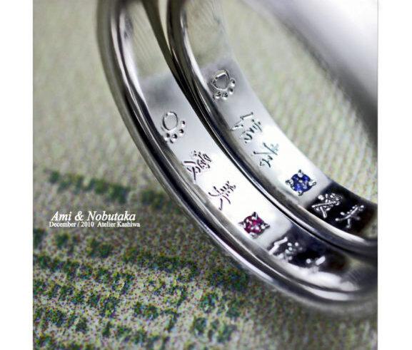 結婚指輪内側に漢字の名前と誕生石を入れたオーダーメイド作品