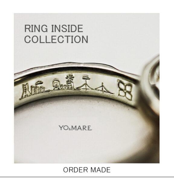結婚指輪の内側 刻印・文字・誕生石のデザイン一覧