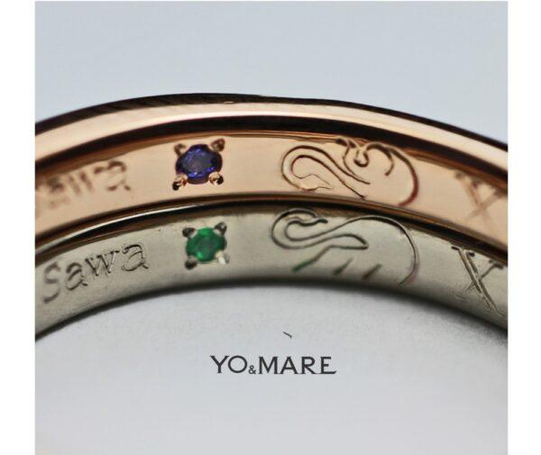 結婚指輪の内側にスワンの模様と誕生石を入れたオーダー作品