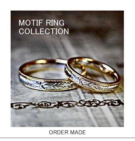 【究極の美】結婚指輪に手彫り柄・模様をオーダーメイドした作品一覧