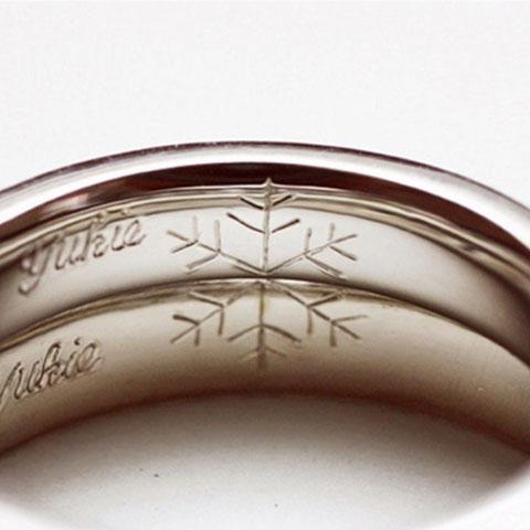 結婚指輪 内側刻印