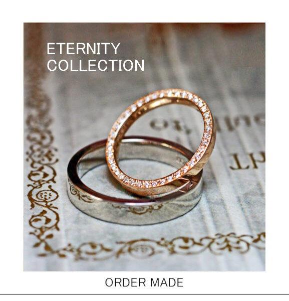 【エタニティ】ダイヤモンドが一周入った結婚指輪をまとめた作品一覧