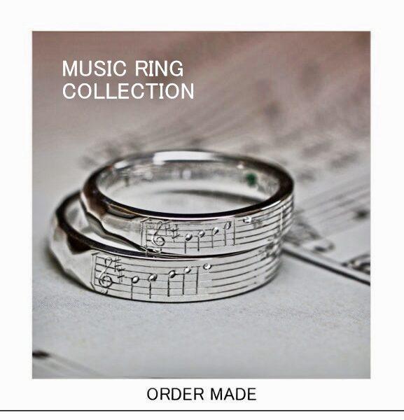 【音楽・楽譜】デザインの結婚指輪をまとめたオーダーメイド作品一覧
