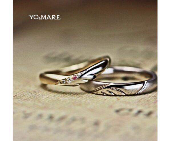 ゴールドとプラチナのペアの羽・結婚指輪が完成