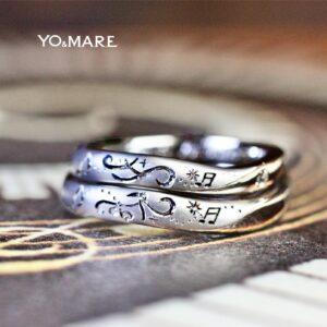 【イニシャルと音符】の模様をデザインした結婚指輪オーダー作品