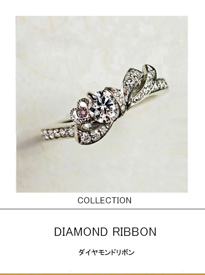 ダイヤモンドリボン・ ダイヤモンドをリボンで結んだ エンゲーリング・婚約指輪コレクションのサムネイル