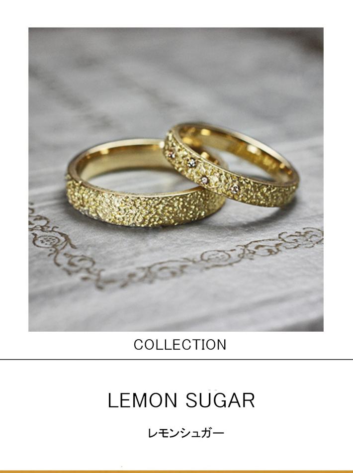 Lemon sugar     レモンシュガーのサムネイル