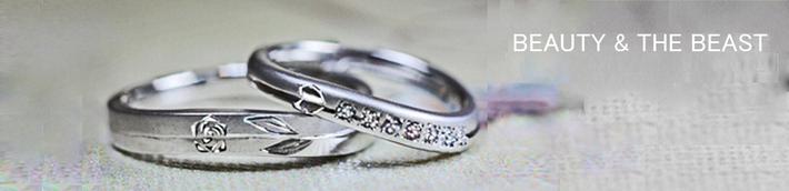 美女と野獣のバラをモチーフにした結婚指輪オーダーメイド作品