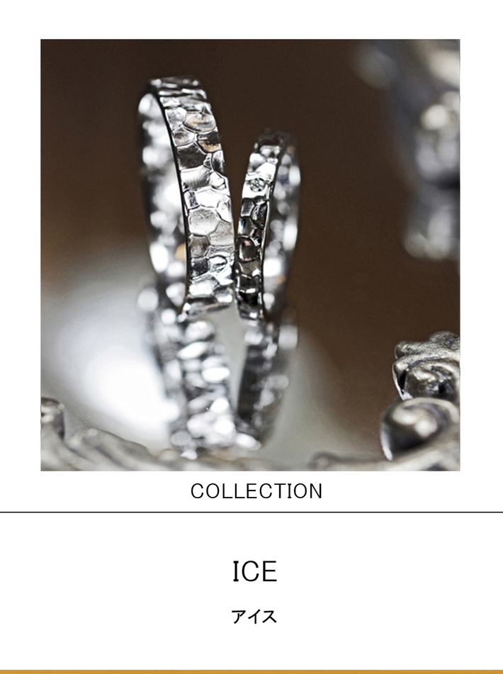 アイス・グラスに浮かぶ氷の表面をイメージした  結婚指輪コレクションのサムネイル