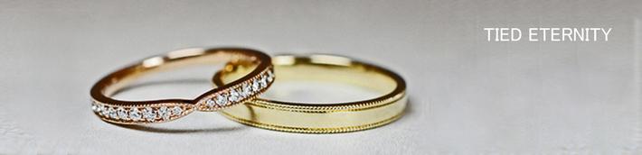 結んだピンクゴールドのダイヤエタニティ・オーダーメイドの結婚指輪