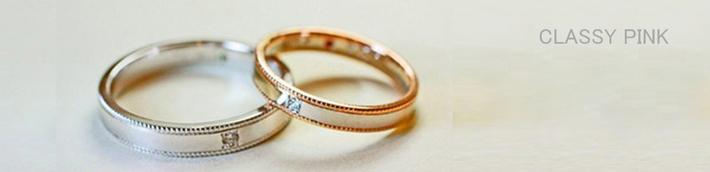 ミルステッチ入りのピンクゴールドとプラチナの結婚指輪オーダー作品
