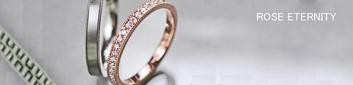 両サイドにステッチ入りのピンクゴールド結婚指輪オーダーエタ二ティ