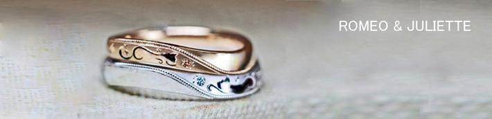 見つめあうネコの柄のピンクゴールドとプラチナのオーダー結婚指輪