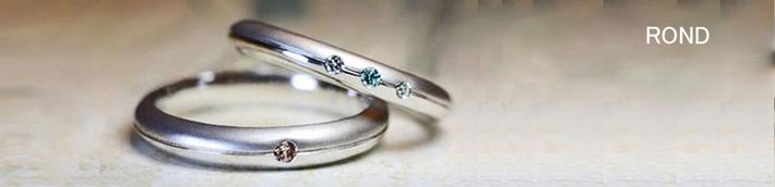 丸いフォルムのブルー&ブラウンダイヤ のオーダーメイド結婚指輪