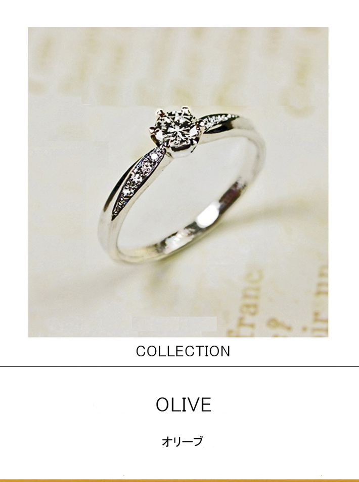 オリーブのリーフ(葉)&ダイヤモンドの エンゲージリングコレクションのサムネイル
