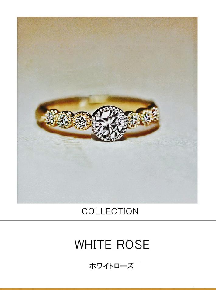 ホワイトローズ・白いバラのプラチナダイヤモンドと ゴールドダイヤが輝く婚約指輪のサムネイル