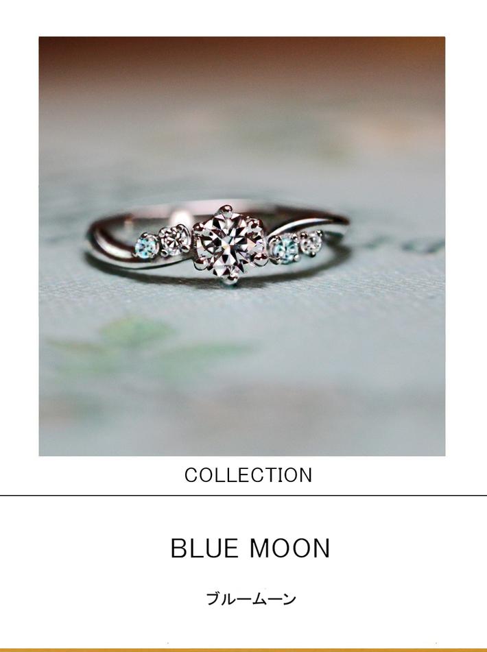 ブルームーン・ブルーダイヤが輝くウェーブの婚約指輪コレクションのサムネイル