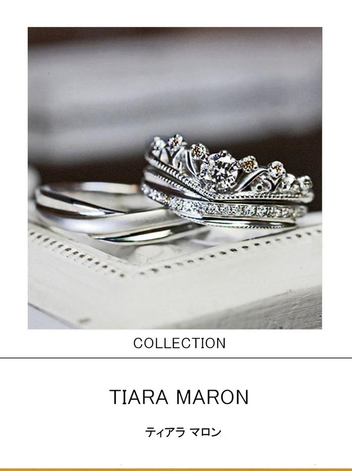 ティアラマロン・ ブラウンカラーダイヤモンドの セットリングティアラのサムネイル