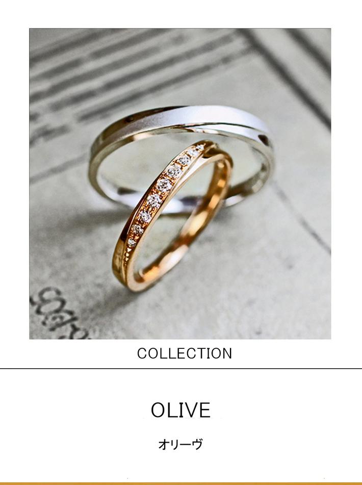 オリーブ・オリーブリーフ(葉)モチーフの ピンクゴールド&グレーゴールド 結婚指輪コレクションのサムネイル