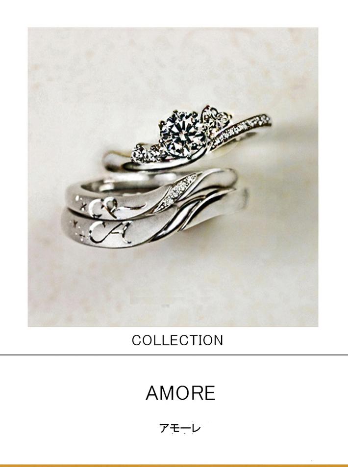 アモーレ・ダイヤモンド&ハートイニシャルで ふたりの愛を表現するセットリングのサムネイル