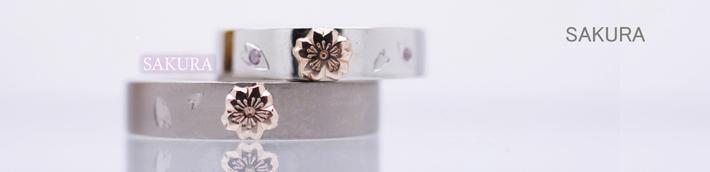 サクラ・さくらの花が並んで咲いている結婚指輪・千葉 柏のカップル