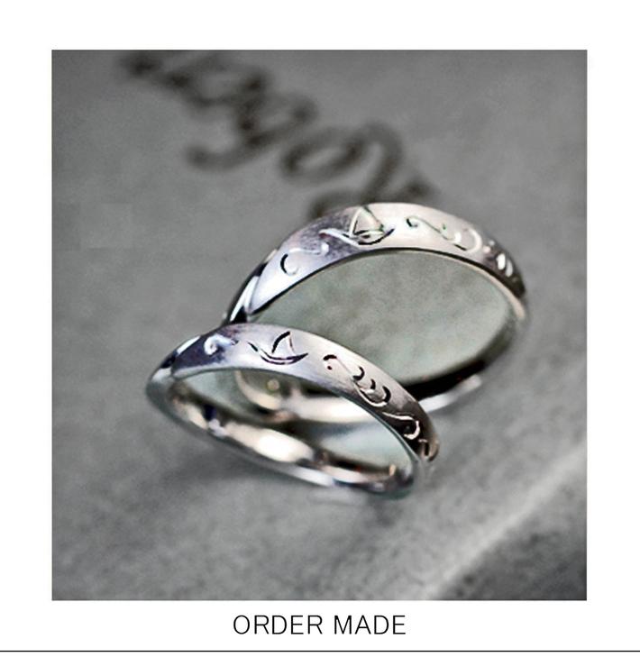宝島・ヨットと海の柄が入った オーダーメイド・結婚指輪のサムネイル