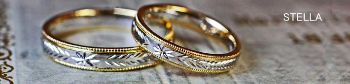 ステラ・アンテイークゴールドに星の柄が入った結婚指輪オーダーリング