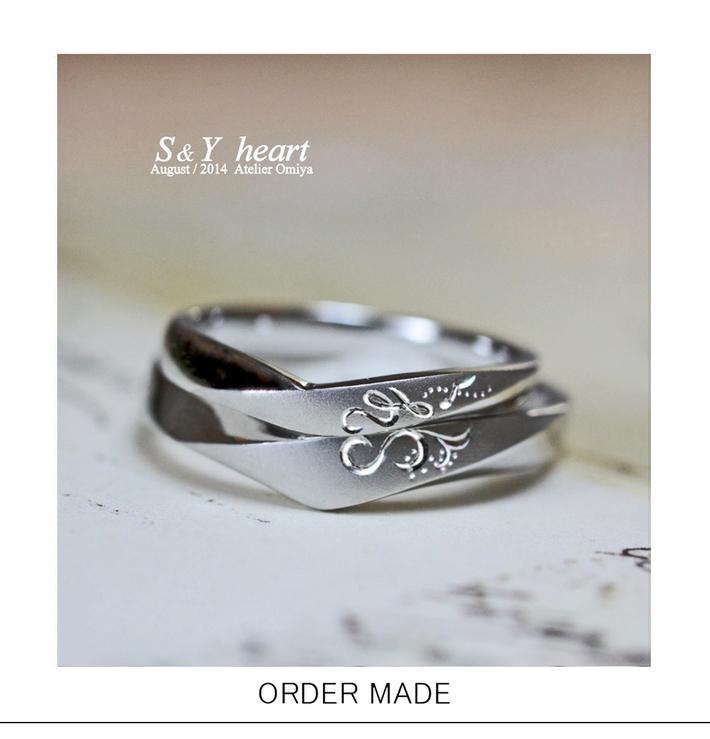 ハートイニシャルY&S・音楽のイニシャルYと稲穂のSで  ハートをつくるオーダーメイドの結婚指輪のサムネイル