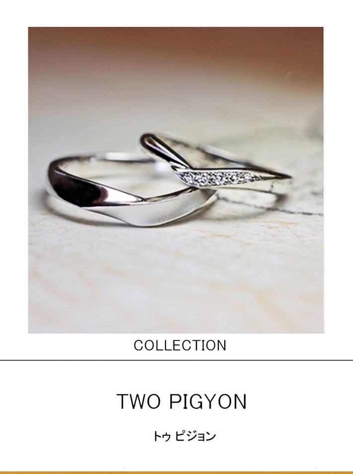 トゥピジョン・一緒に飛んでいるハトのカップルの ダイヤモンド結婚指輪コレクションのサムネイル