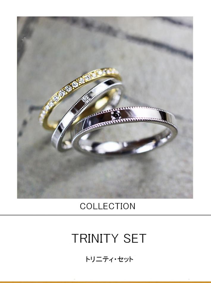 ゴールドのダイヤモンドエタ二ティと結婚指輪のセットリングのサムネイル
