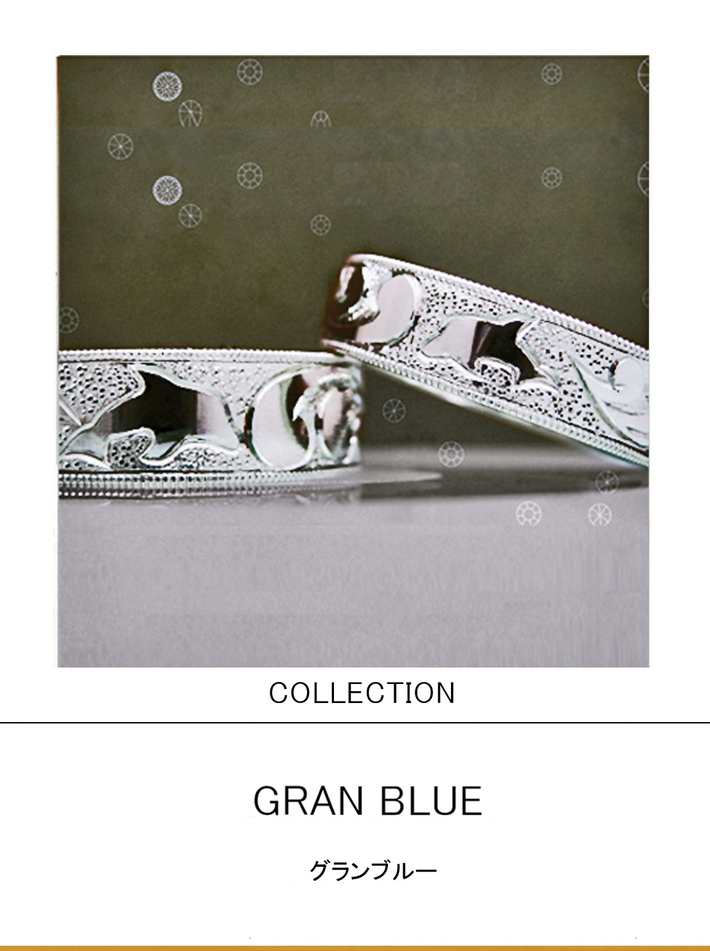 グランブルー・イルカを躍動感溢れる模様で ハワイアン風に仕上げた結婚指輪のサムネイル