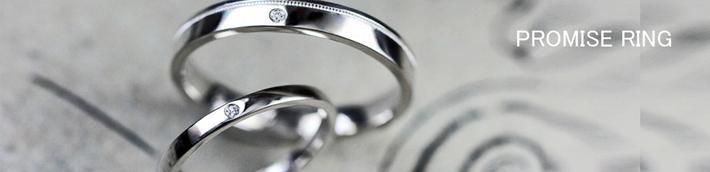 ミルラインが一周入ったベーシックなデザインの結婚指輪オーダー作品